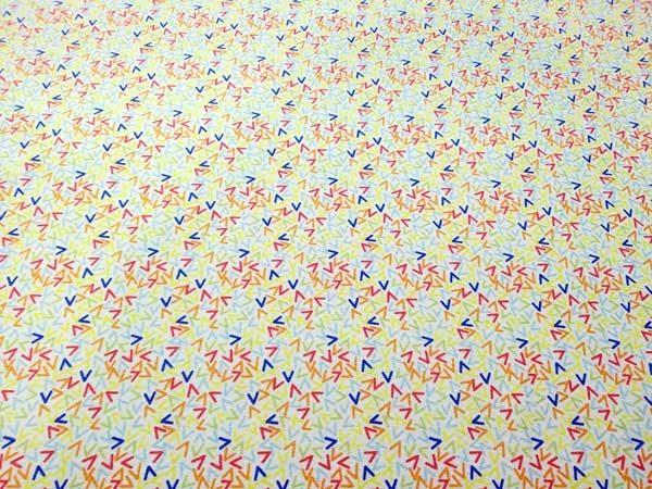 Piqué multicolor de algodón